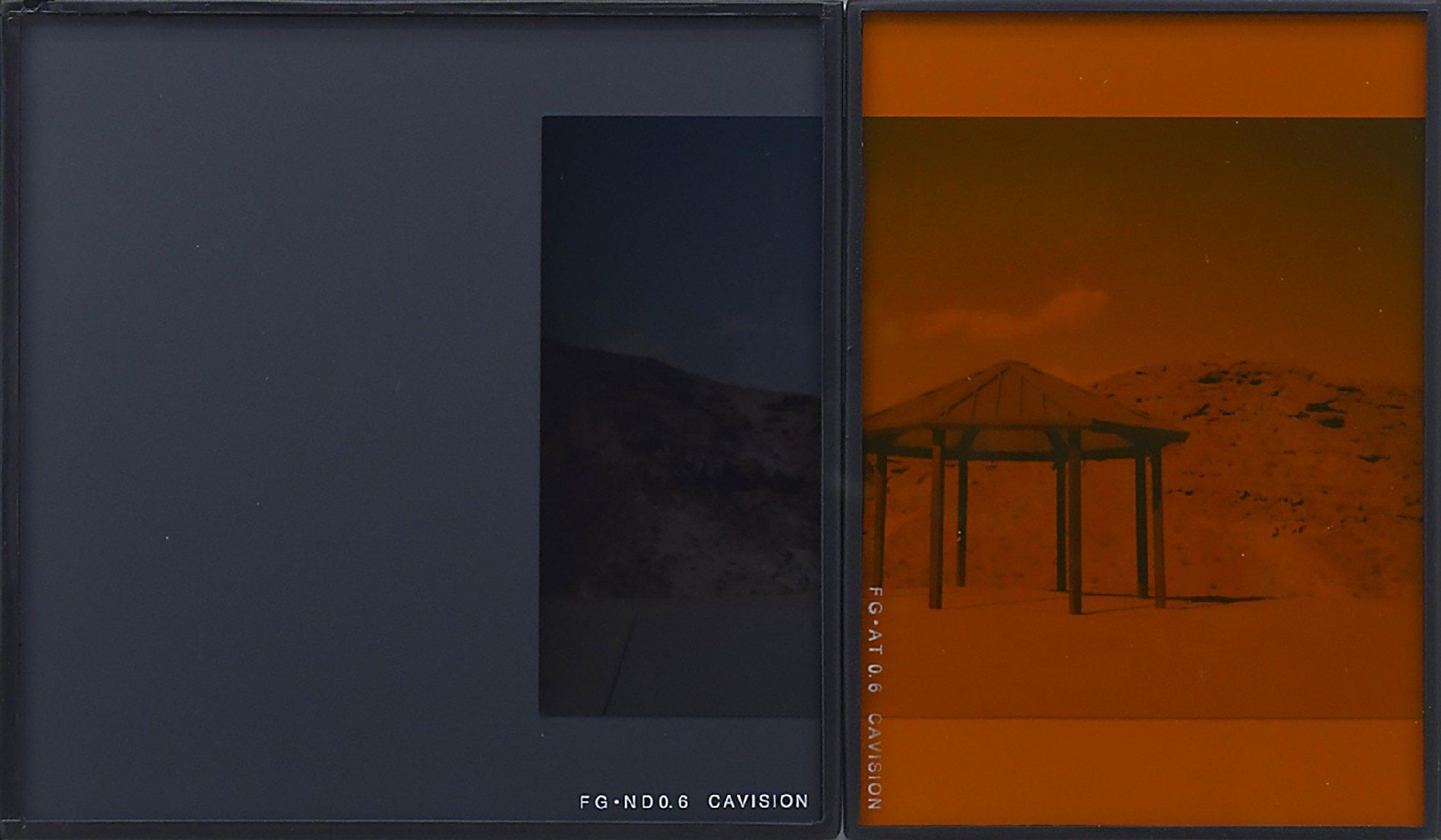 IRND Platinium/Amber/3, (Detail)